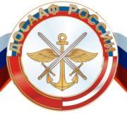 (c) Dosaaf-nlomov.ru