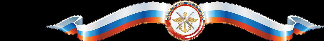 ДОСААФ Нижний Ломов